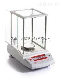 進口電子天平CP114電子分析天平