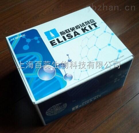 大鼠血小板衍生生长因子BBELISA试剂盒 大PDGF-BB试剂盒7折促销