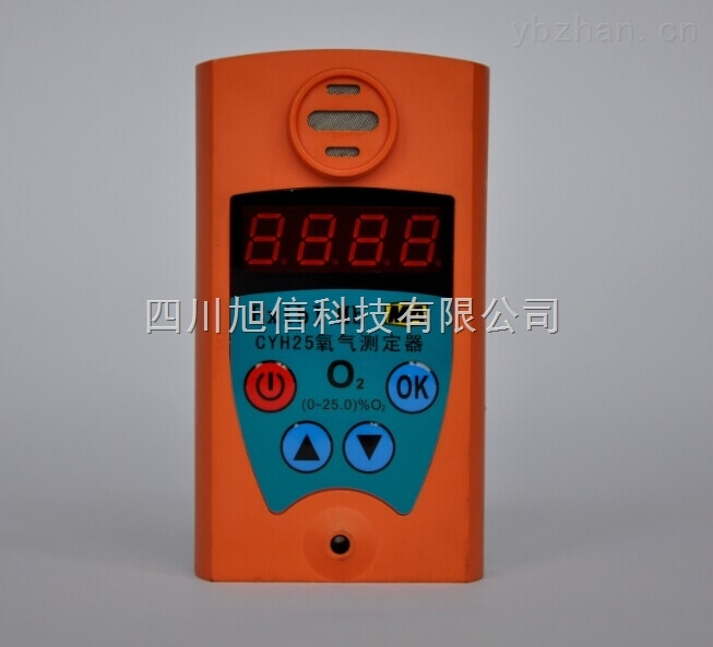 山西厂家直销CYH25氧气测定器矿用气体报警仪价格参数