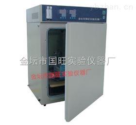 CHP-Q160二氧化碳培养箱