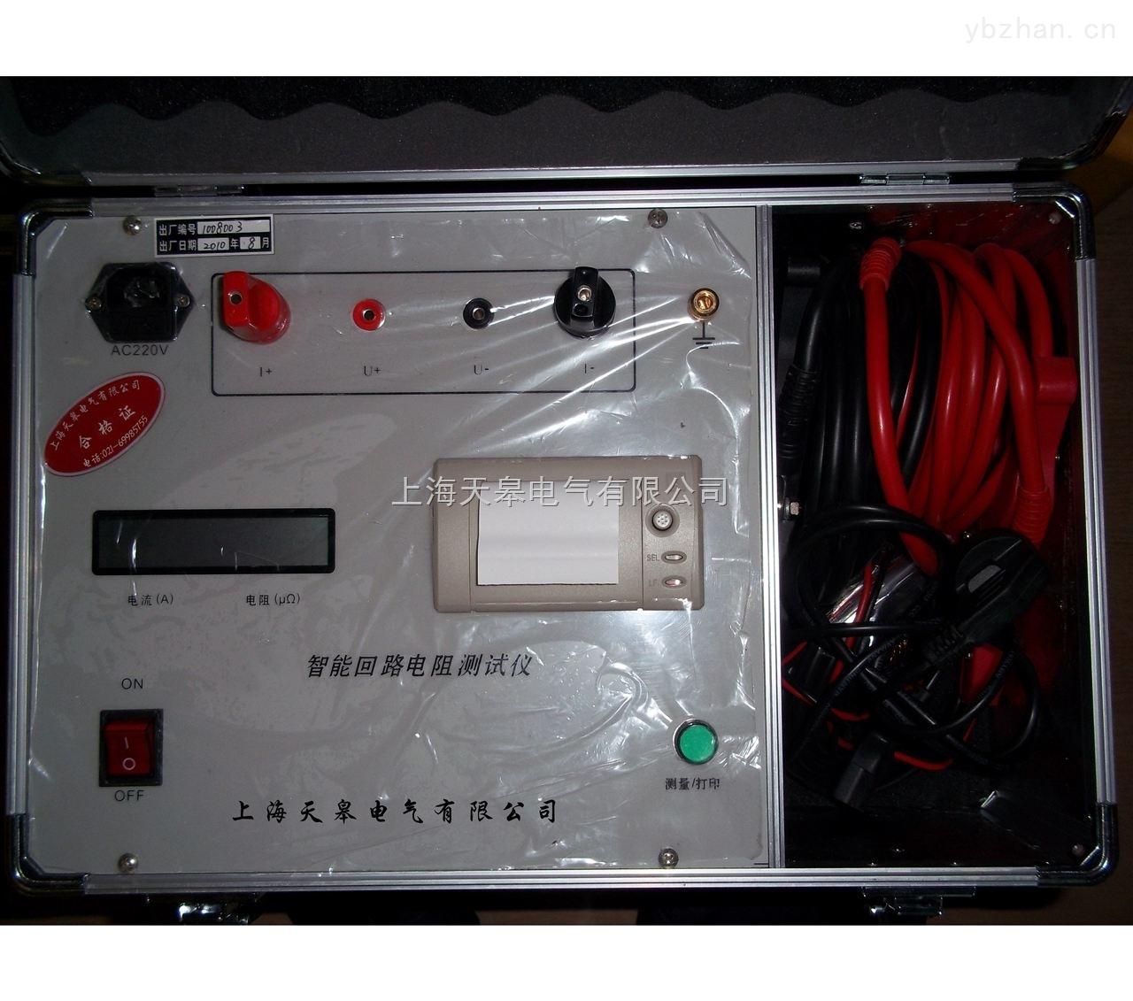 接触回路电阻测试仪-上海天皋电气有限公司