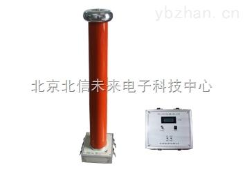 DL01-FRC-200C-交直流数字高压分压器