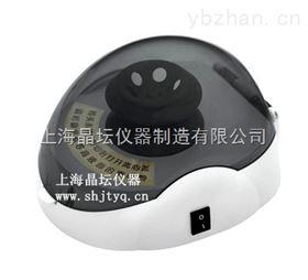 Mini-10K手掌微型离心机