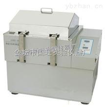 LSHZ-300冷冻水浴恒温振荡器(摇床)