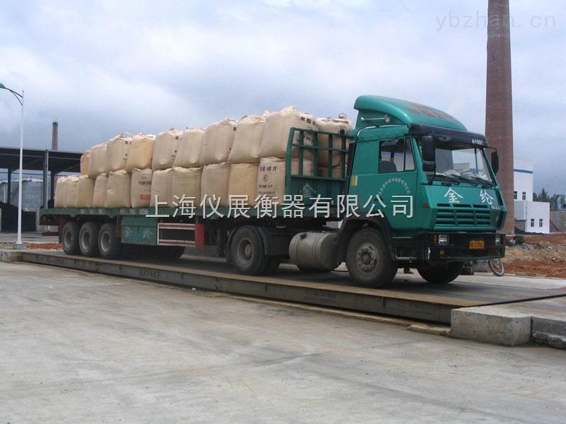 大型电子地磅-SCS系列20吨30吨50吨80吨100吨150吨电子地磅秤