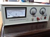 ZC46A型高绝缘电阻测量仪