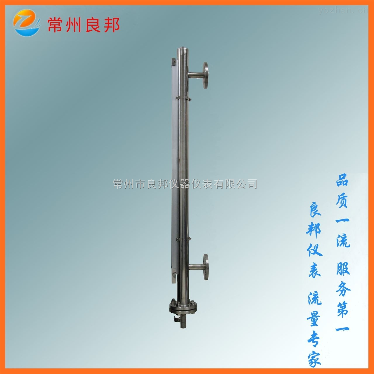 UHZ-571-侧装磁翻板液位计 厂家直销质量上乘性价比高 铝合金翻板耐高温304不锈钢测量管