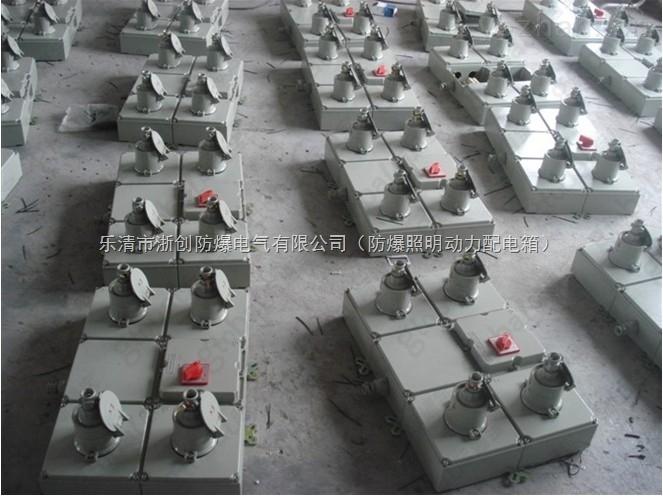 專業生產防爆動力檢修箱BXX51系列