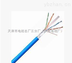 信号屏蔽电缆