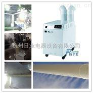 上海印刷厂车间专用加湿器