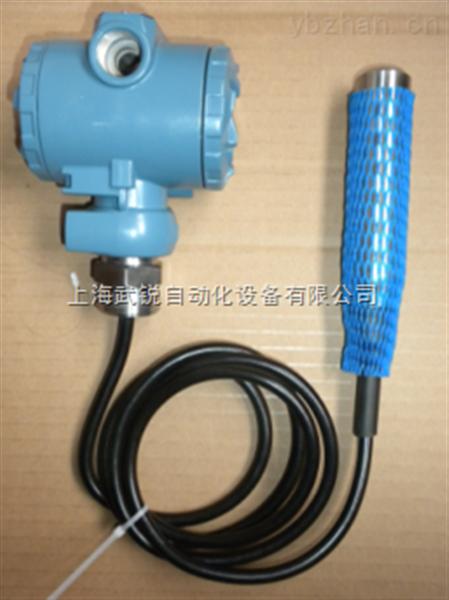 投入式液位变送器生产厂家