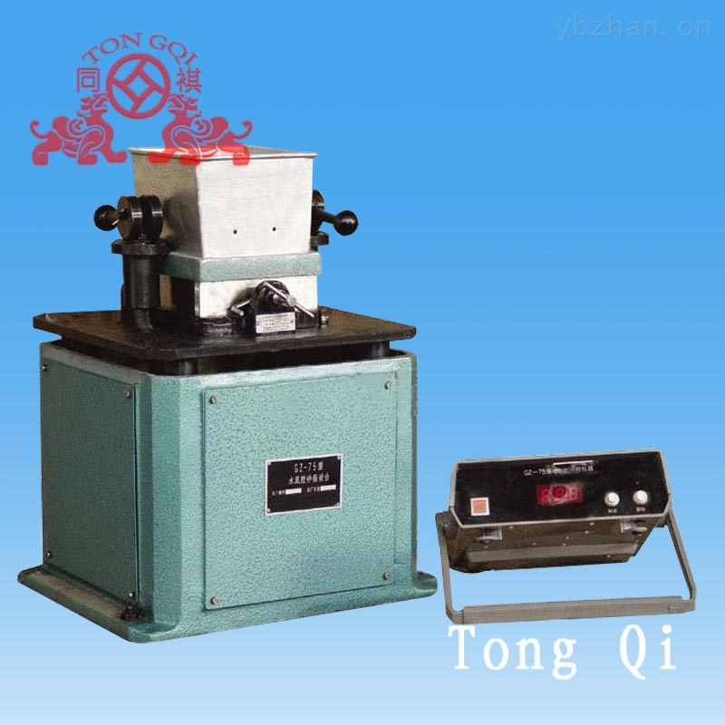 GZ-75-GZ-75水泥胶砂振动台