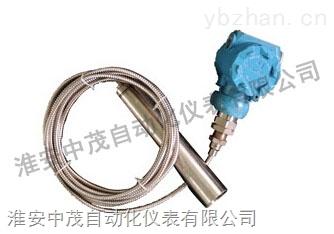 ZM50系列-供应不锈钢静压投入式液位变送器