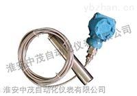 供应不锈钢静压投入式液位变送器