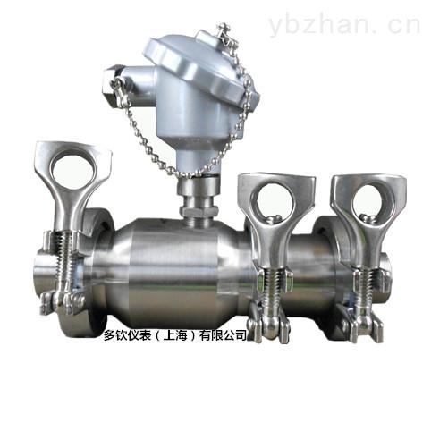卡箍连接/卫生型涡轮流量计