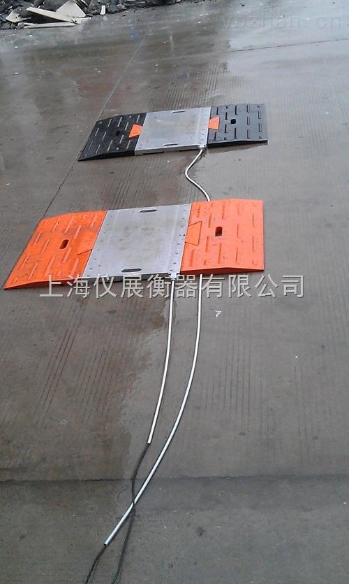40吨公路检测仪/50吨便携式汽车衡/80吨轴重台/100吨轴重衡