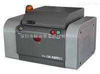 低价专供华唯ROHS检测仪卤素镀层分析