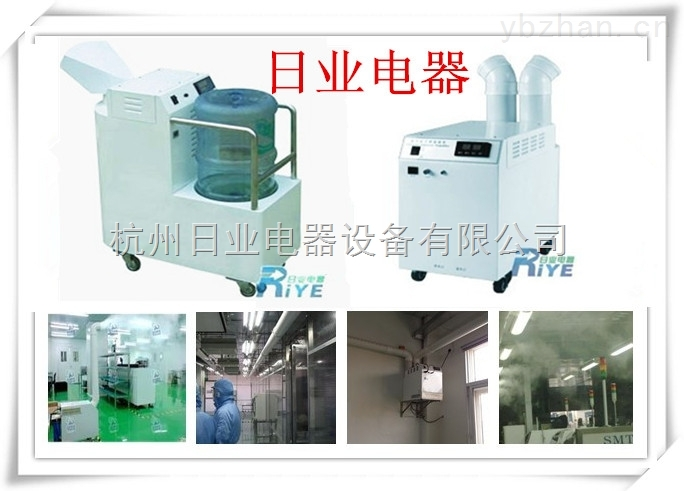 廈門工業加濕器
