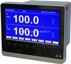NHR-8100蓝屏无纸记录仪,12路单色无纸记录仪