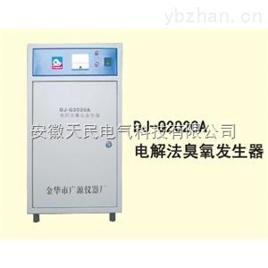 dj-q1010 低压电解法臭氧发生器