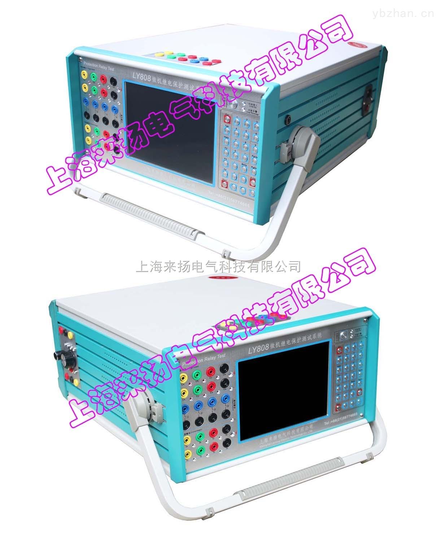 808-六相微机保护校验仪