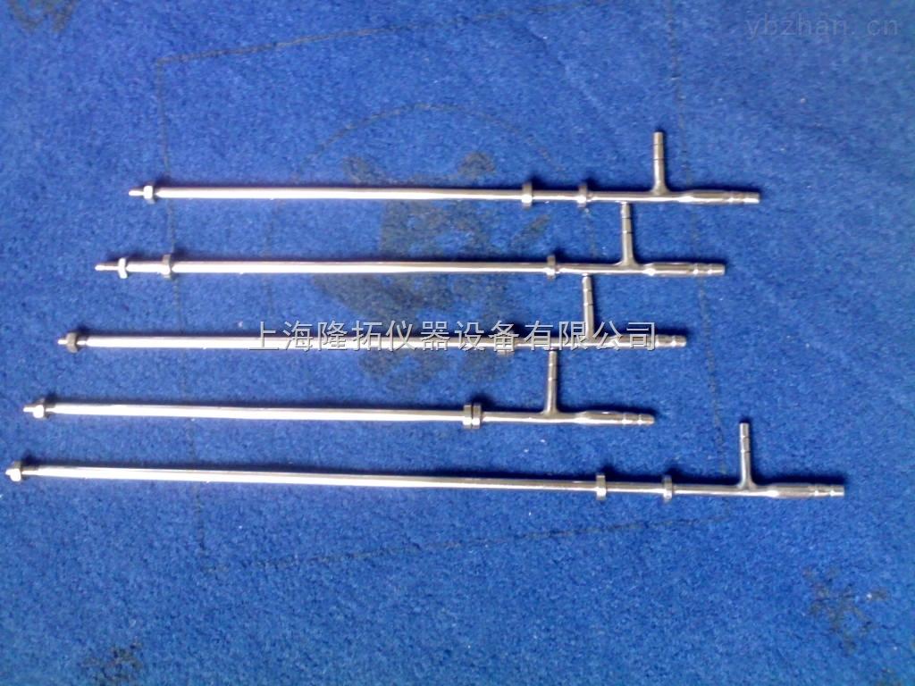 笛型皮托管(均速管)/生产厂家