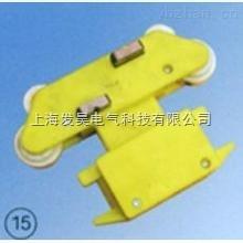 四级集电器JD4-50