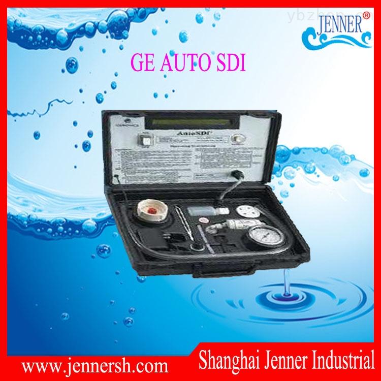 GE AUTO SDI/GE自动SDI仪/GE便携式SDI仪水质分析仪