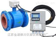 分體式污水流量計,分體式污水流量計價格