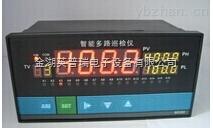 RS-485通訊流量積算控制儀