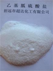 大量供应:乙嘧酚磺酸酯原料乙基胍硫酸盐