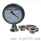 YMF-100B卫生型隔膜压力表