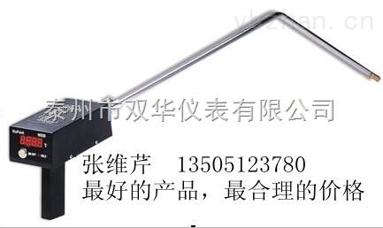 W330手提式熔炼铁水测温仪