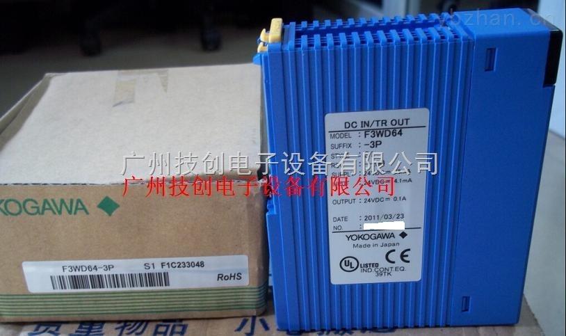f3wd64-3p横河plc模块