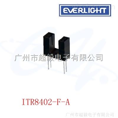 ITR8402-F-A 亿光对射式光电开关 槽型光遮断器
