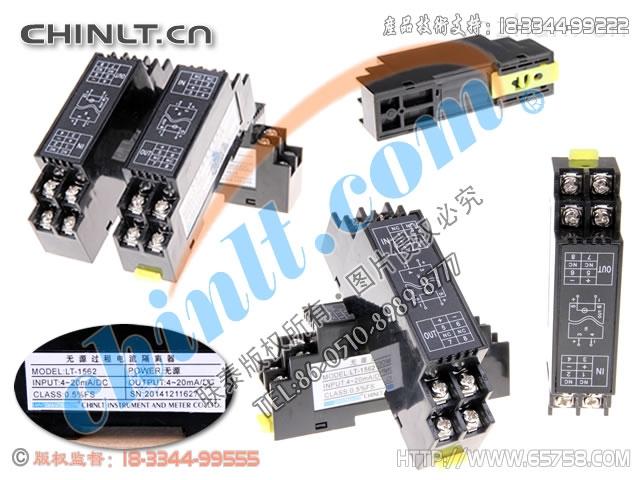 LT-1562(WS1562)無源過程電流隔離器