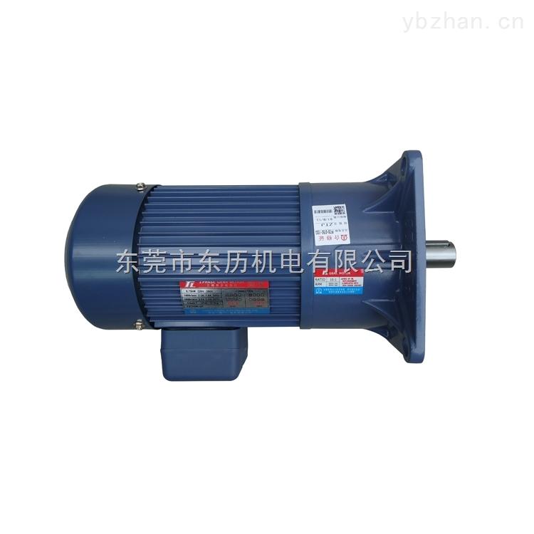 东力齿轮减速马达,卧式齿轮减速马达100w,台湾东力工厂