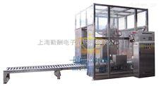 北京液體定量灌裝秤