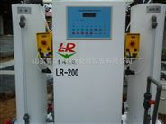 石家庄OTH-908 二氧化氯发生器反应原理