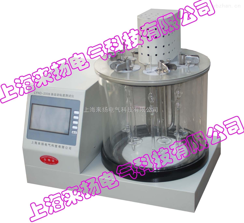 ND-2008-油运动粘度测试装置