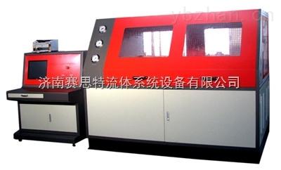 LBD-HD-疲劳脉冲试验台