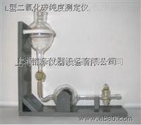 L型二氧化碳純度測定儀
