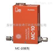 MC-10系列多功能流量控制器