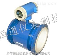 HTMC-LDE系列防腐电磁流量计