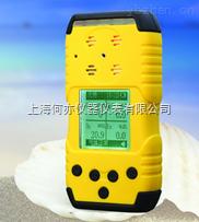 YT-1200H便攜式復合氣體檢測儀