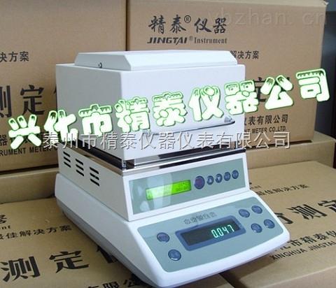 塑料颗粒水分检测仪红外卤素水分仪树脂水分仪JT-120精泰