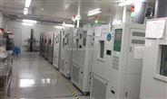 二氧化硫浓度试验箱