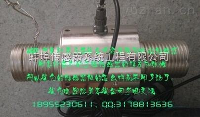 柱式壓力傳感器大量程傳感器JLBT-W型拉壓力傳感器