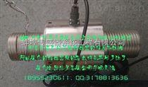 柱式壓力傳感器大量程傳感器JLBT-W型拉壓力傳感