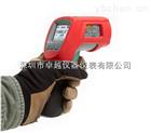 本安型紅外測溫儀